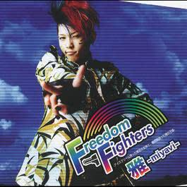 Freedom Fighters -Ice Cream Motta Hadashino Megamito,Kikanjuwo Motta Hadakano Ousama- 2005 雅-miyavi-