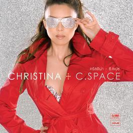 ฟังเพลงอัลบั้ม C. SPACE