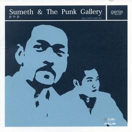 ฟังเพลงอัลบั้ม Gallery Pop