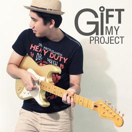 เพลง Gift My Project