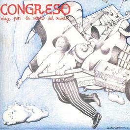 Viaje Por La Cresta Del Mundo 2007 Congreso