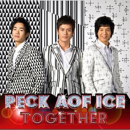 อัลบั้ม Together