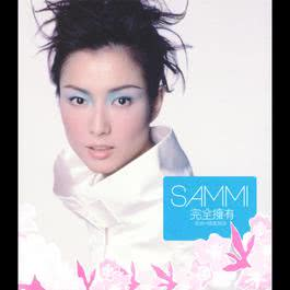 Completely Yours...Sammi 2012 郑秀文