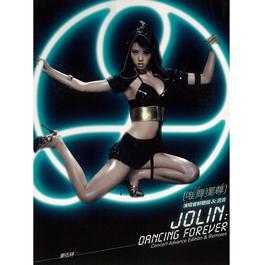Jolin, Dancing Forever Concert Advance Edition Remixes 2015 蔡依林