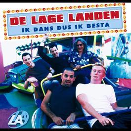 Ik dans dus ik besta 2005 De Lage Landen