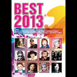 อัลบั้ม Best 2013