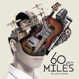 ฟังเพลงอัลบั้ม Milestone
