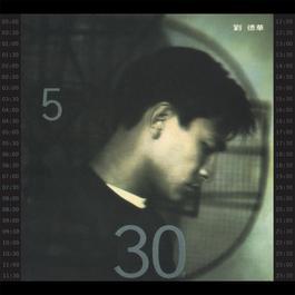 5時30分 1994 刘德华