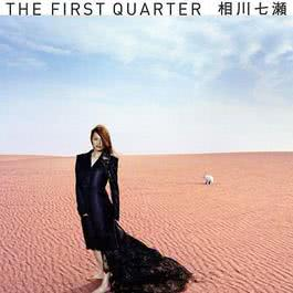 The First Quarter 2013 相川七瀨