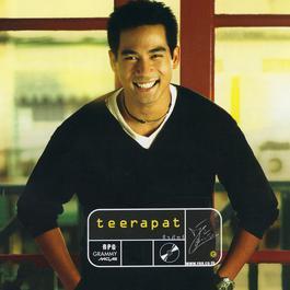 ฟังเพลงอัลบั้ม Teerapat