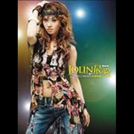 Jolin Favorite Live Concert Music Collection 2006 蔡依林