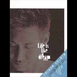 Life Is Like A Dream 2004 Jacky Cheung (张学友)