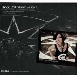 We Stand As One 2007 何韵诗