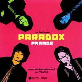 อัลบั้ม PARADOX PARADE