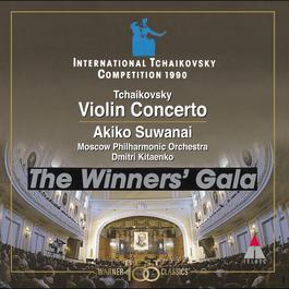 Tchaikovsky : Violin Concerto 2005 Akiko Suwanai