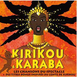 Comédie Musicale Kirikou 2007 Comdie Musicale