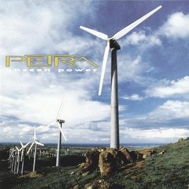 Unseen Power 2004 Petra