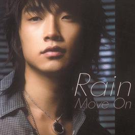 ฟังเพลงอัลบั้ม Move On