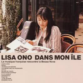Dans Mon Ile 2004 Lisa Ono