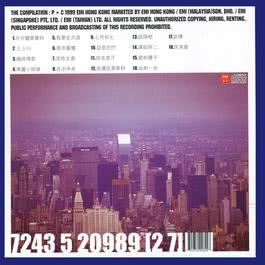 Hou Se Sheng Xiang...George Lam 1999 林子祥