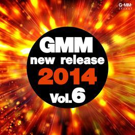 อัลบั้ม Gmm New Release 2014 Vol.6