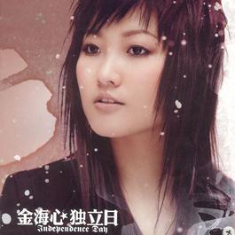 Du Li Ri 2015 Hannah Kim