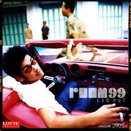 อัลบั้ม Room 99