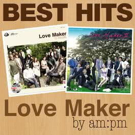 อัลบั้ม Best Hits - The Lovemaker