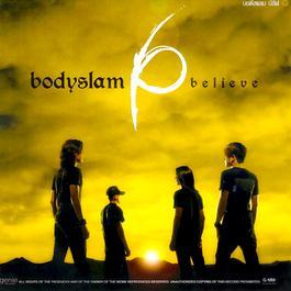 เพลง Bodyslam