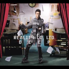 Reality Co. Ltd. 2008 Ng Deep (吴浩康)