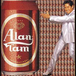 Yong Heng De Zhen 1997 Alan Tam