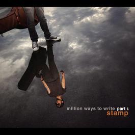 อัลบั้ม Million Ways to Write Part 1
