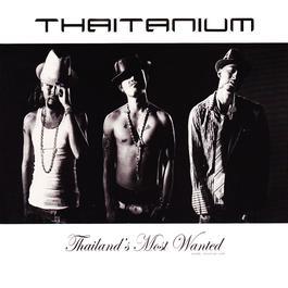 อัลบั้ม Thailand's Most Wanted
