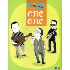 ฟังเพลงอัลบั้ม One One