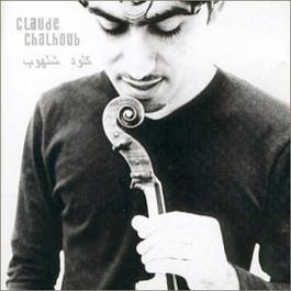 Claude Chalhoub 2005 Claude Chalhoub