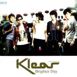อัลบั้ม Brighter Day
