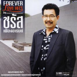 ฟังเพลงอัลบั้ม Forever Love Hits by ชรัส เฟื่องอารมย์