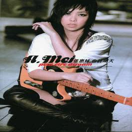 Maybe Tomorrow 2007 A-Mei (张惠妹)