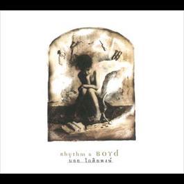 ฟังเพลงอัลบั้ม Rhythm & Boyd