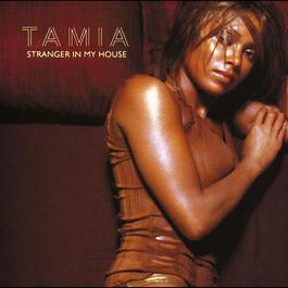 ฟังเพลงอัลบั้ม Stranger In My House