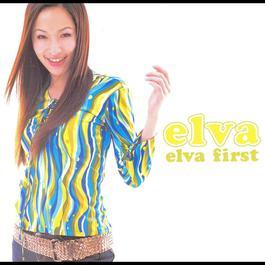 Elva First 2014 蕭亞軒