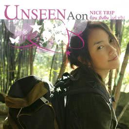 อัลบั้ม Unseen Aon NICE TRIP