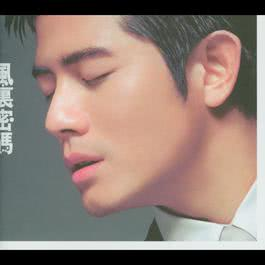 In The Wind 2012 Aaron Kwok (郭富城)