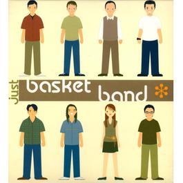 เพลง Basketband