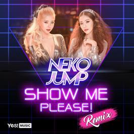 ฟังเพลงอัลบั้ม Show me please (Remix)  - Single
