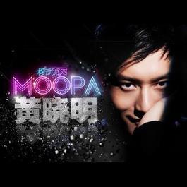 Moopa 2010 黃曉明