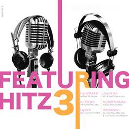 อัลบั้ม FEATURING HITZ 3