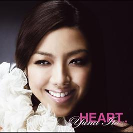 Heart 2007 Yuna Ito