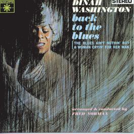 Back To The Blues 1997 Dinah Washington