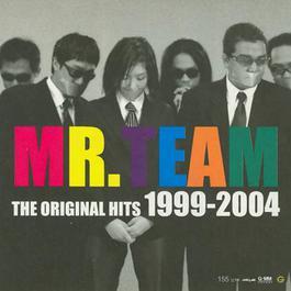 ฟังเพลงอัลบั้ม The Original Hits 1999-2004
